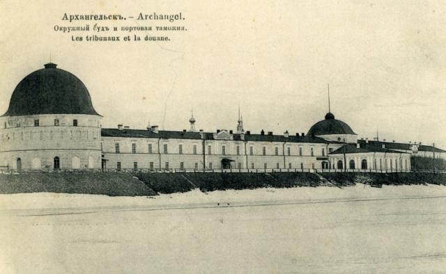 Здание архангельской таможни в начале XX века