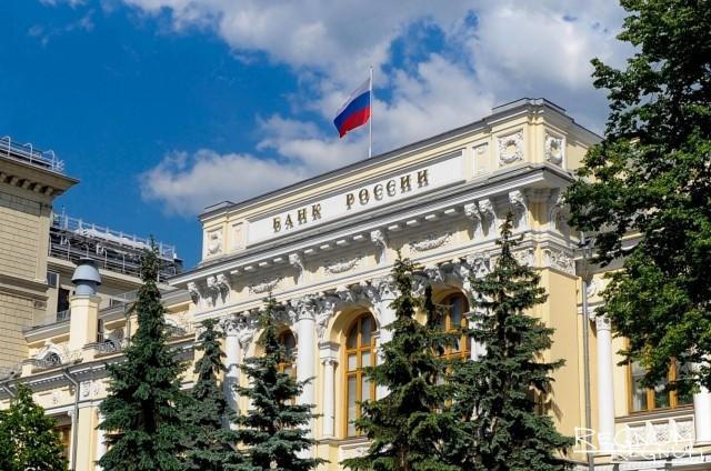 Эксперты прогнозируют дальнейшее сокращение числа банков в России