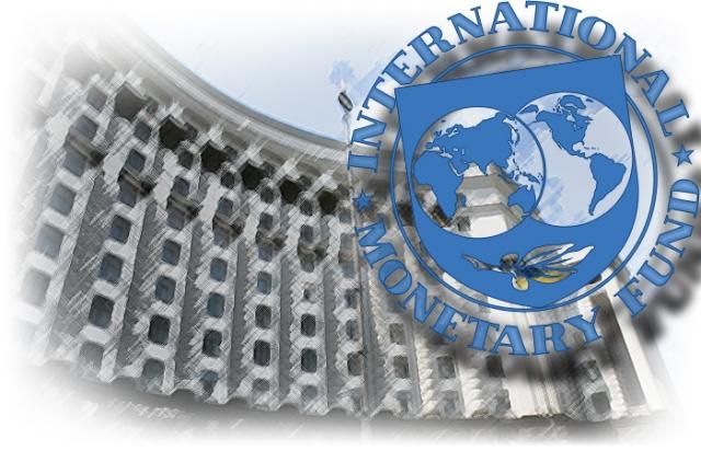 МВФ Украина reg