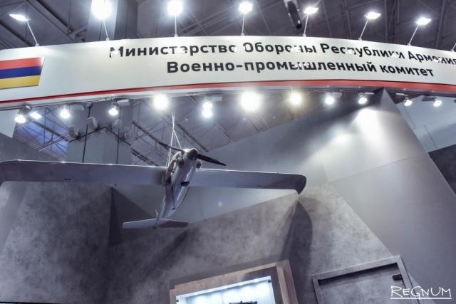 БПЛА «АРМИ-55М»