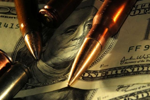 Рынок оружия