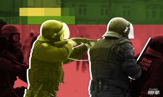 День, когда современная Литва потеряла 200 000 человек