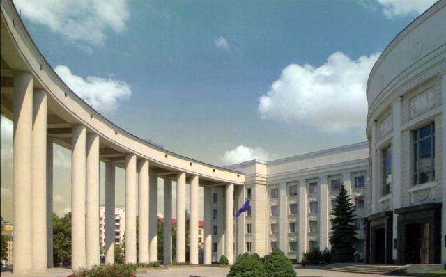 Академия наук Белоруссия
