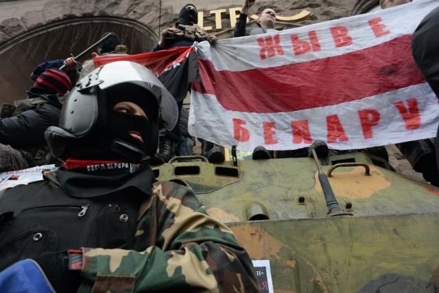 Белорусские националисты в Правом Секторе (запрещенная в России организация)