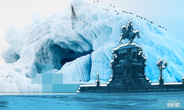 Арктику обсудят в Петербурге. Почему не в Сочи?