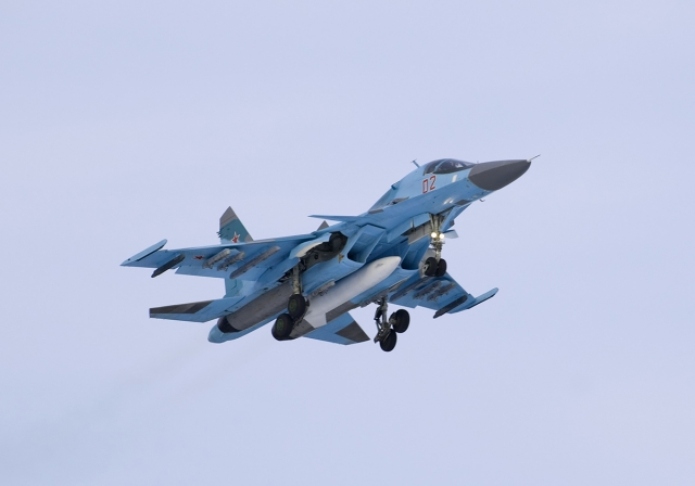 Самолет Су-34 мог упасть в Татарском проливе — источник