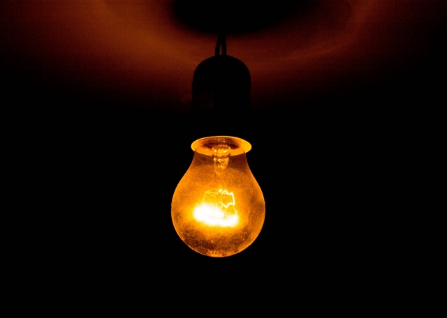 Из-за аварии в Приморье без электричества остались около 19 тысяч человек