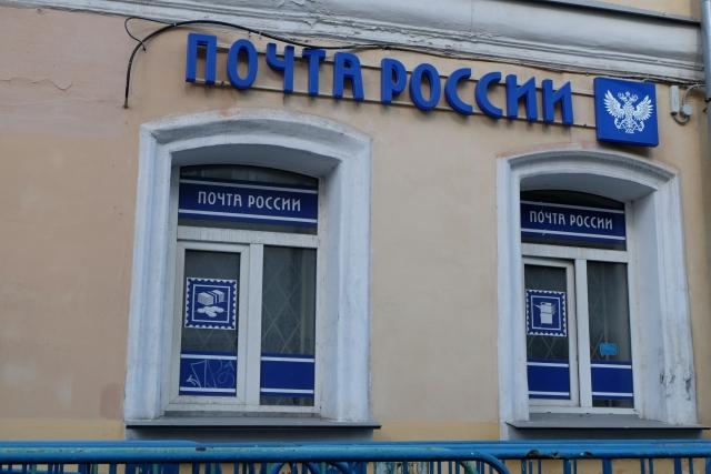 В Мурманской области приостановили продажу пива на почте