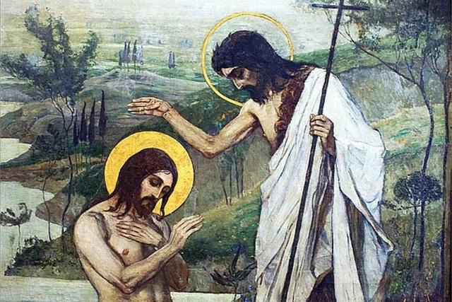 Крещение Господне отмечают православные христиане