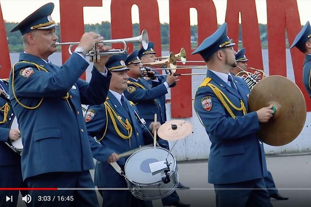 Пермский губернский оркестр