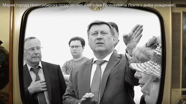 «До боли в спине и глотке»: мэрия Новосибирска запела, горожане заговорили