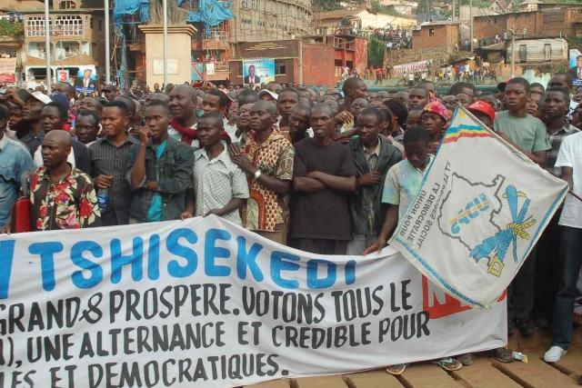 Конституционный суд Конго объявил Чисекеди президентом страны