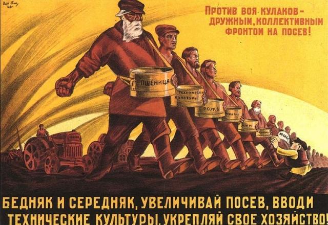 В Пермском крае снимут сериал про раскулачивание