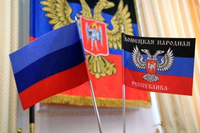 Флаги ДНР и ЛНР
