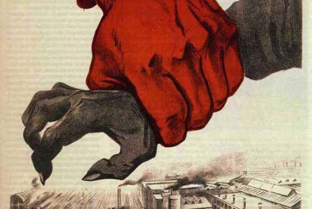 Иосиф Серебряный. Будь бдительным! 1930
