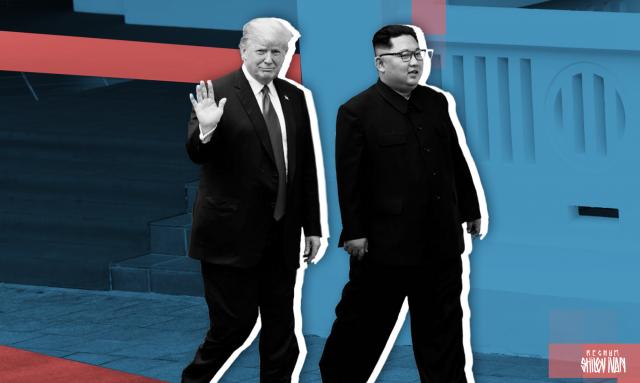 Встреча Трампа и Ким Чен Ына может пройти во Вьетнаме — СМИ