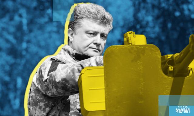 Над аэропортом Донецка будет развеваться украинский флаг — Порошенко