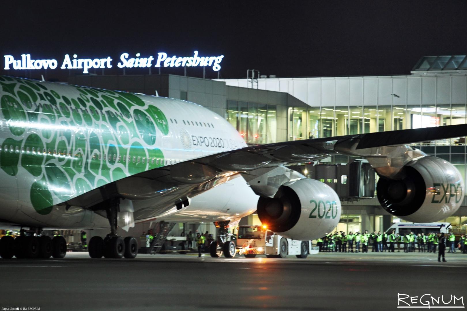 Airbus A380-800 в «Пулково»