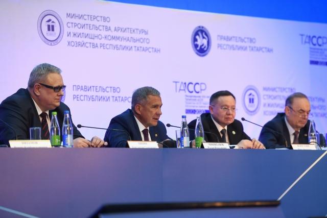 Заседание коллегии Министерства строительства, архитектуры
