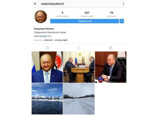 «Обоюдоострое оружие»: Как соцсети губернаторов используются против них