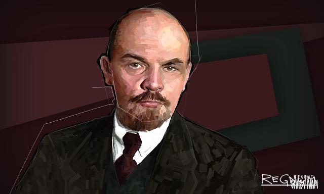 Свет Ленина во мгле исторической перспективы