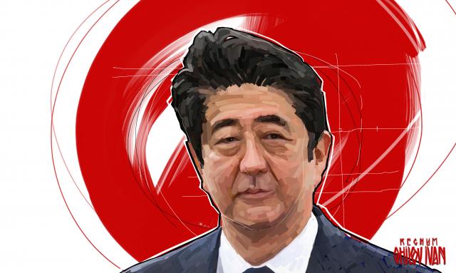 Японский премьер-министр приехал в Москву для переговоров с Путиным