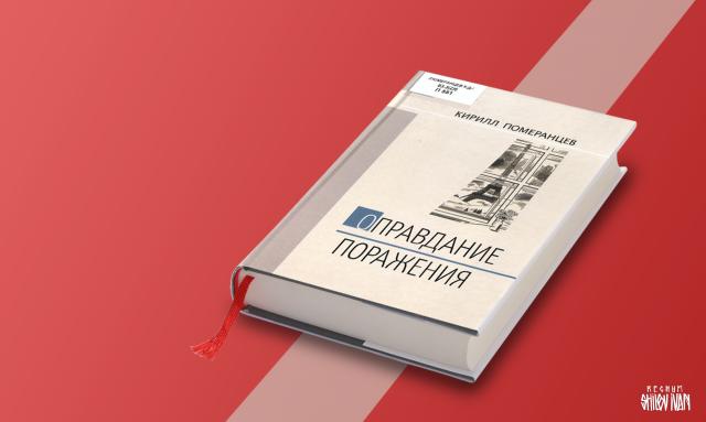 Русская поэзия вне России — из русского языка, родившегося в эмиграции