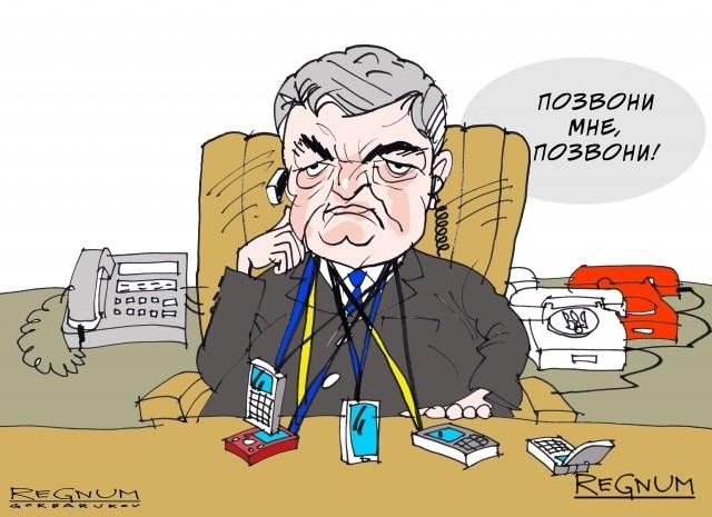 В «европейском выборе» Украины пророс европессимизм