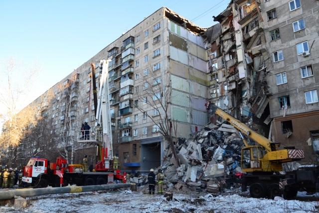 После взрыва. Магнитогорск