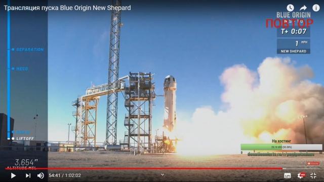 В США провели испытания корабля New Shepard