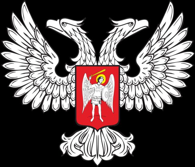 В ДНР готовят материалы для суда над украинским правительством