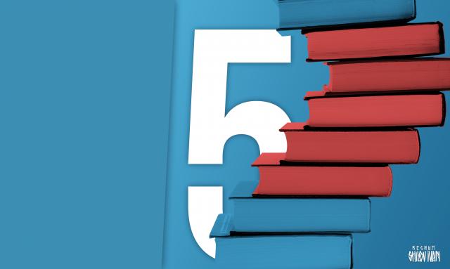 Пять книг о дружбе для тех, кому около десяти
