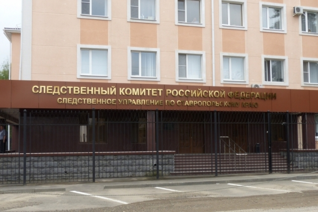 «Не убивайте, я отдам вам все»: на Ставрополье ветерана убили за 20 тысяч