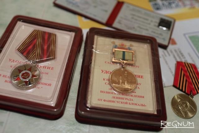 Медали блокадника