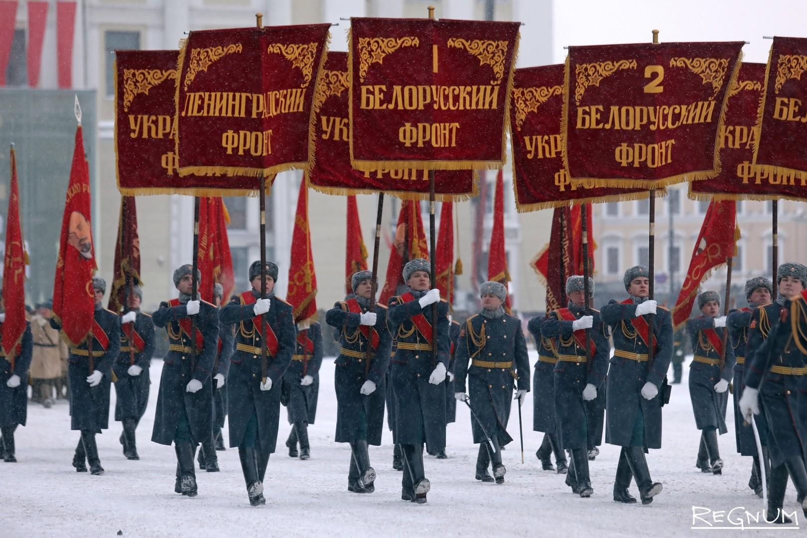 Знамена и штандарты фронтов Великой Отечественной войны на военном параде