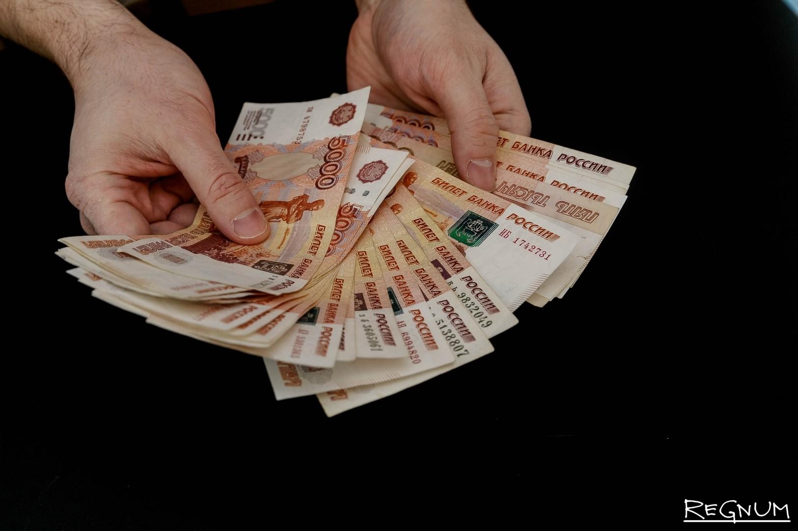Получить кредит для граждан рф заявка на кредит решение онлайн
