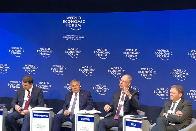 Рустам Минниханов на Всемирном экономическом форуме в Давосе