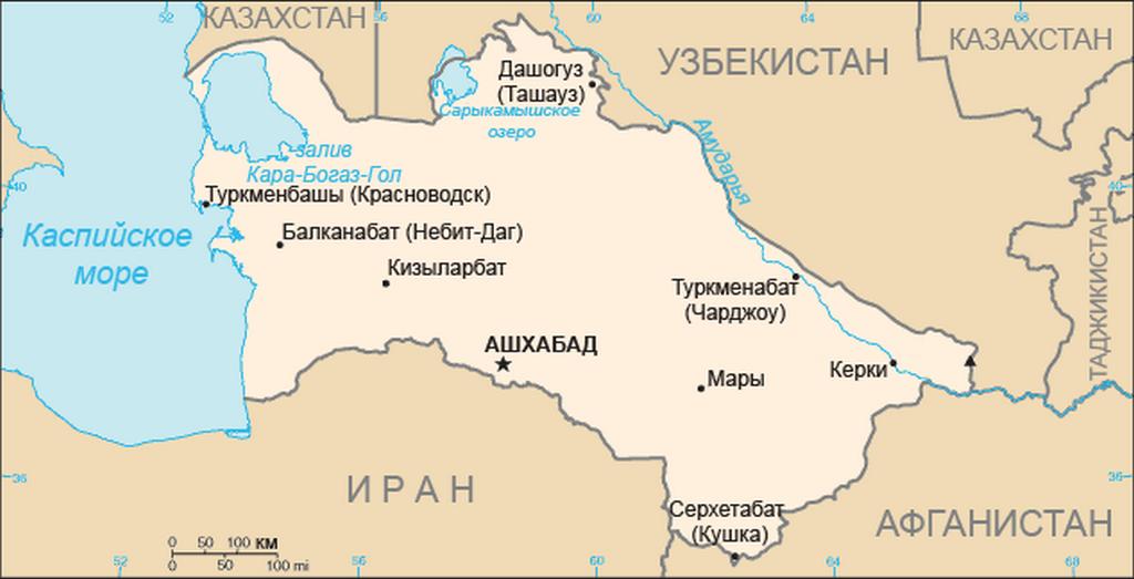 было где находится туркменистан с фото все берутся