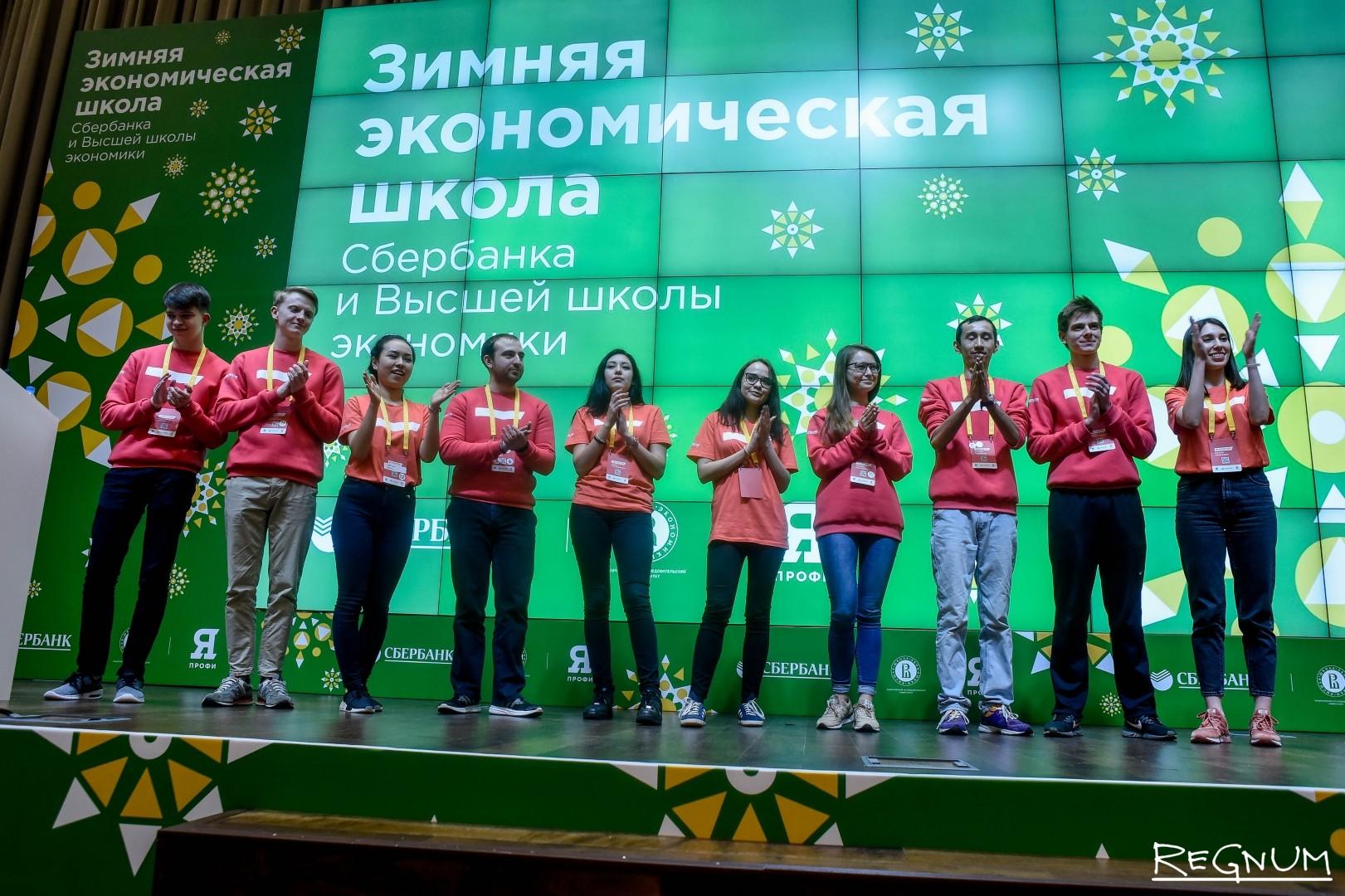 Волонтёры Зимней школы Сбербанка и Высшей школы экономики