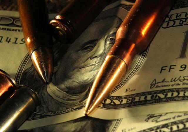 Деньги на оружие