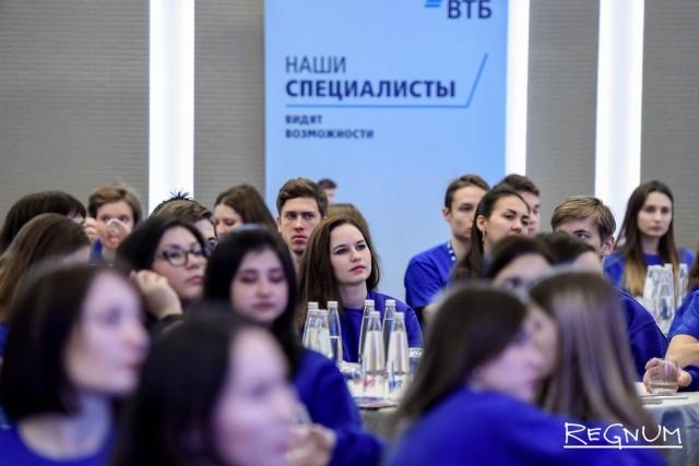 Зимняя школа Банка ВТБ и НИУ ВШЭ «Финтех. Время меняться»