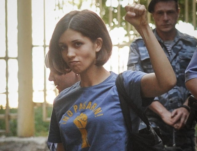 Участница Pussy Riot призналась в краже картины из Третьяковки