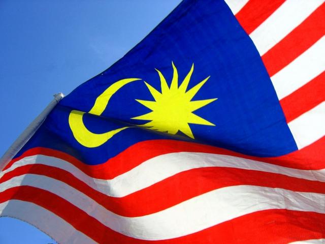 В Малайзии к присяге приведен новый султан