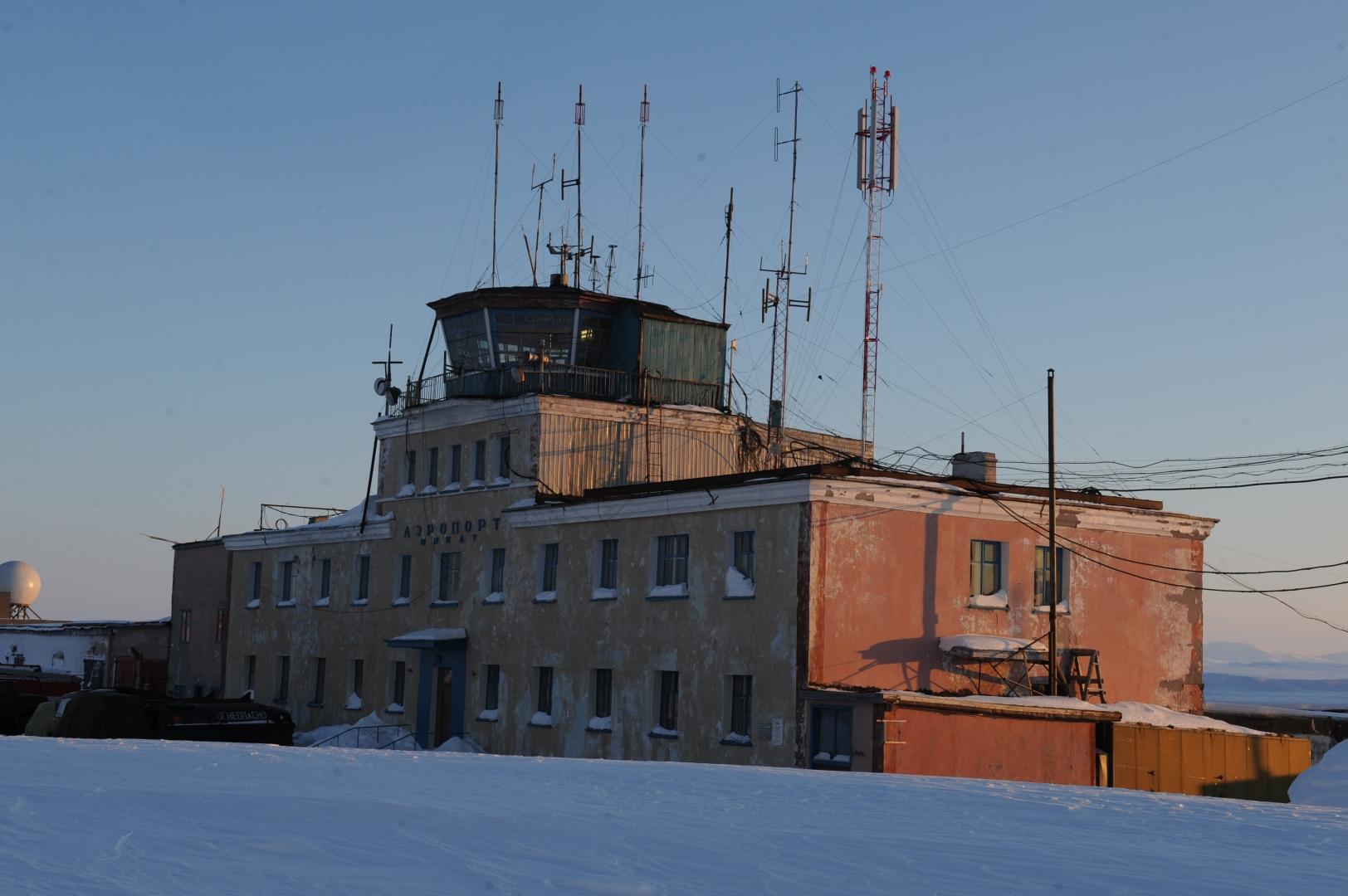 Фрагмент аэропорта на мысе Шмидта – место службы Юрия Дунаева