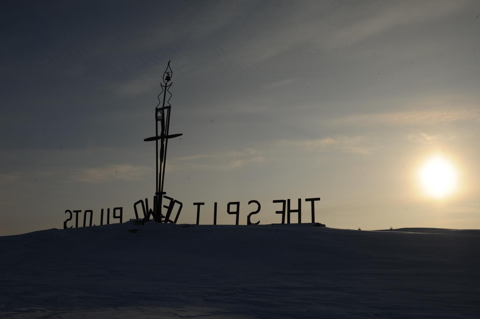 Монумент на «Косе Двух пилотов»