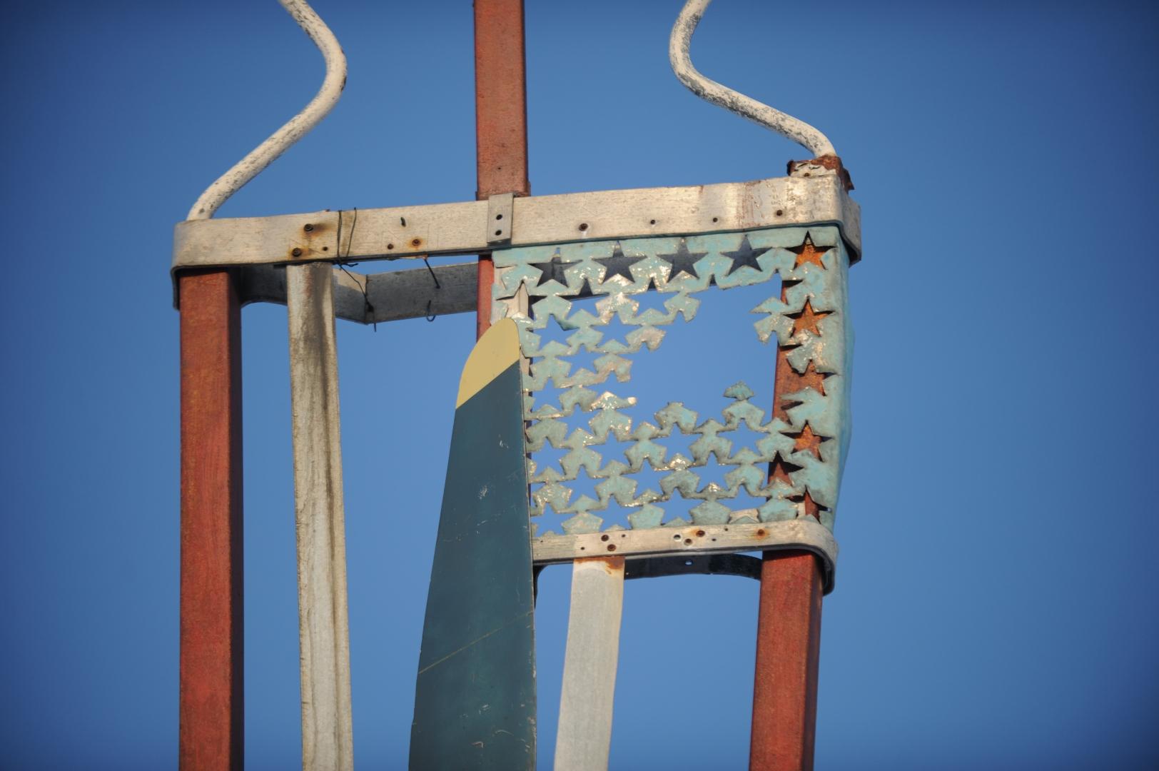 Фрагмент монумента «Коса Двух пилотов»