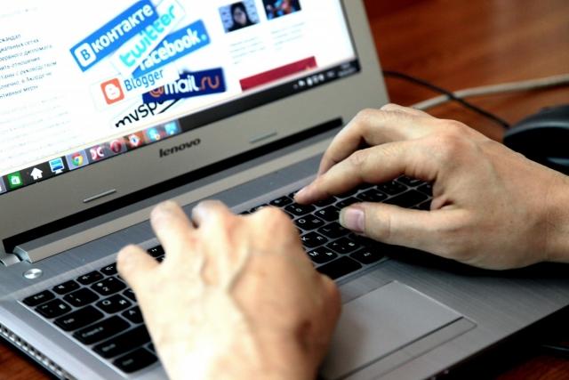 Учёные: удаление аккаунтов в соцсетях делает людей счастливее