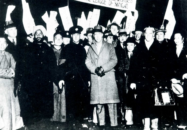 Прибытие комиссии Виктора Литтона в Шанхай. 1932