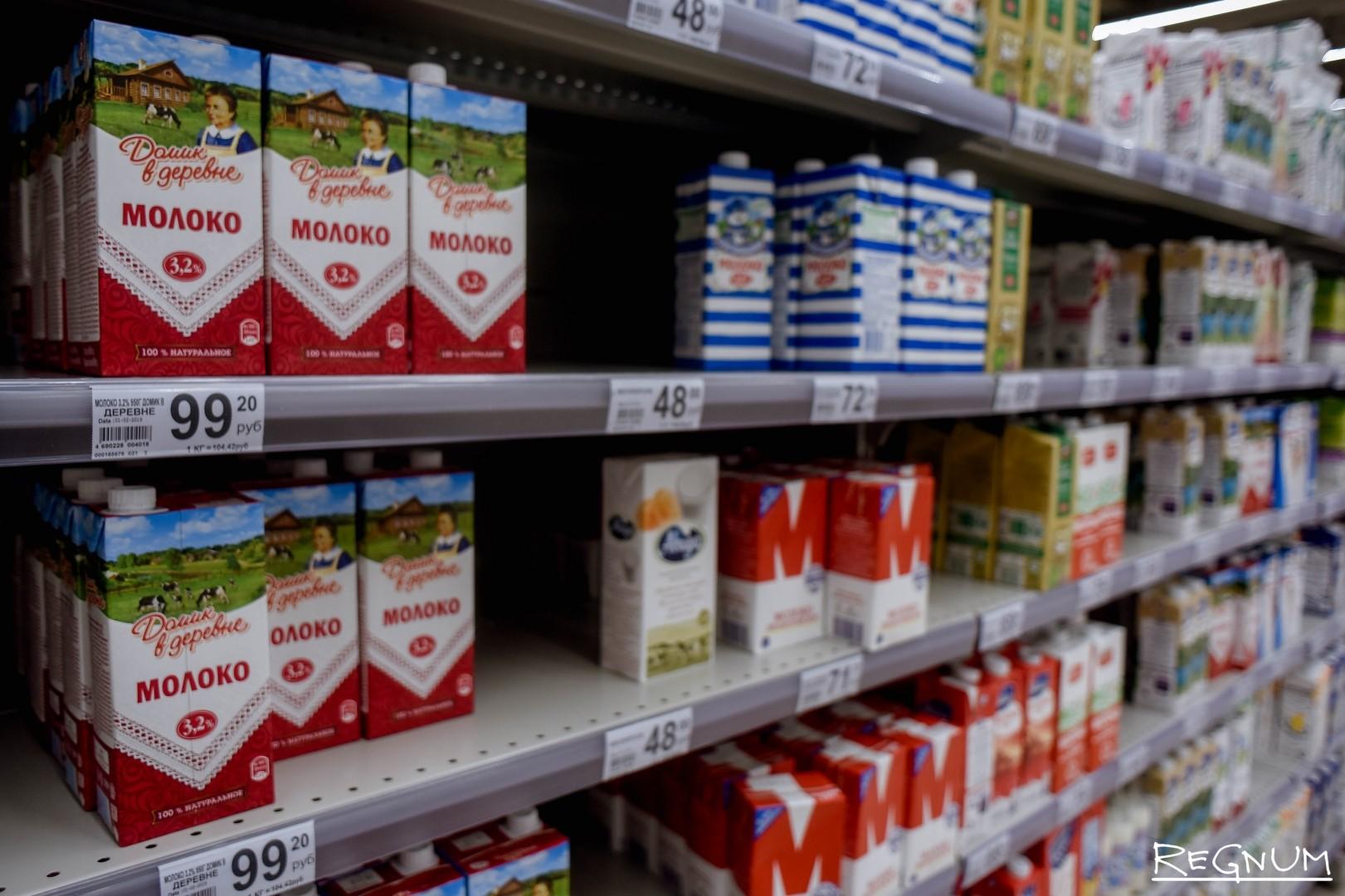 Молоко «Домик в деревне» в Ашане
