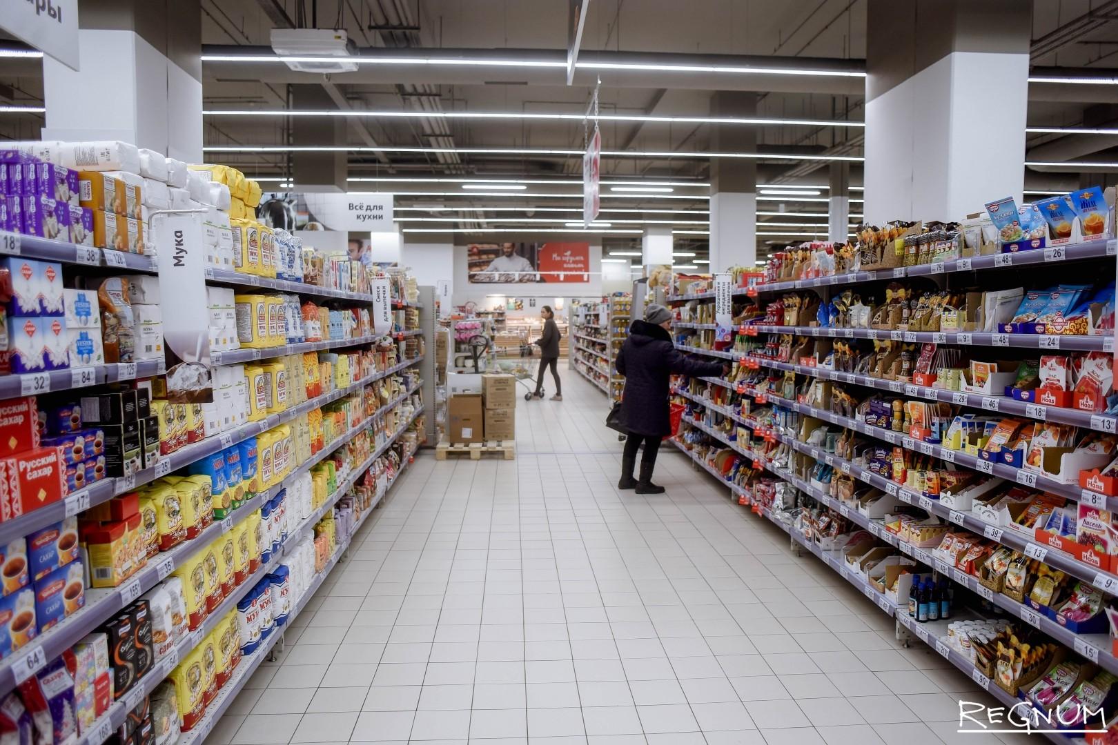 Супермаркет «Ашан»